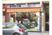 ELECTRODOMESTICOS ARANDA